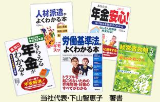 大阪で助成金をキャリアアップや人材開発に役立てるするなら【大阪・京都助成金相談センター】へ | 助成金の申請・相談をご希望の方へ