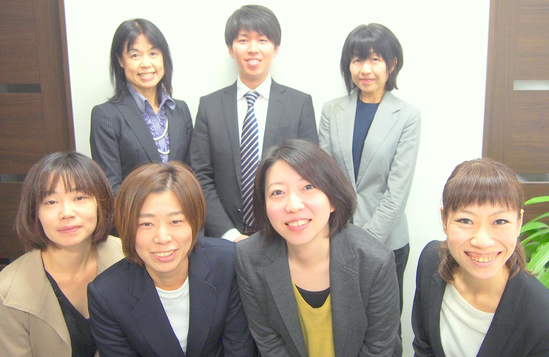 大阪で助成金についてご相談なら大阪・京都助成金相談センター | スタッフ一同